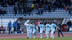 Локомотив (Пловдив) - Дунав (Русе) 0:1, Христов бележи за гостите!