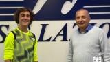 Лацио привлече синa на италианска легенда
