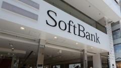SoftBank записа първа загуба от 14 години заради WeWork и Uber