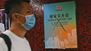 Първи арест в Хонконг след нарушение на новия закон за националната сигурност