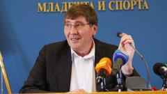 Поредно признание за големия Георги Глушков