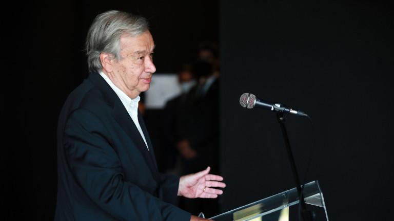Шефът на ООН зове за световно примирие