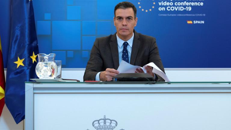Испанският премиер Педро Санчес заяви в петък, че
