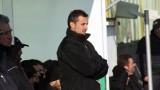 Станислав Генчев ще наблюдава Ференцварош срещу ЦСКА