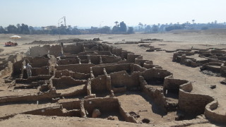 """Откриха """"изгубения златен град"""" на Древен Египет"""