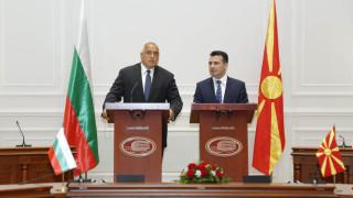 Започват проектите по Договора за добросъседство с Македония