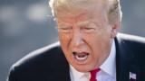 Мексико се възползва от САЩ от десетилетия, недоволства Тръмп