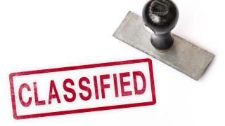Секретни документи на правителството на Австралия открити в магазин