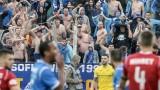 И БФС санкционира Левски заради феновете