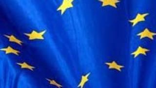 Какво чества ЕС на 1 май?