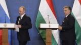Путин не се сърди, готов да си сътрудничи с България за газа