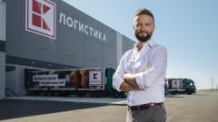Валтер Волф: Пълна прозрачност и практики на световно ниво гарантират качеството на продукцията в Kaufland