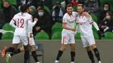 Севиля спечели гостуването си на Краснодар с гол в 95-ата минута