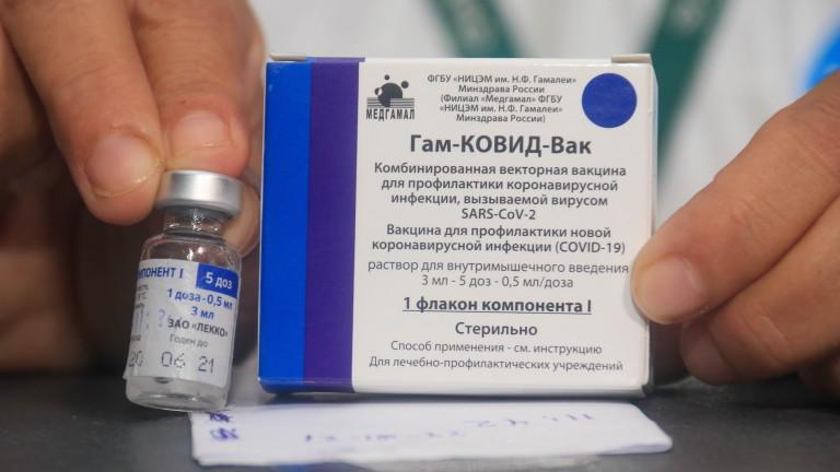 """Италия първа в ЕС започва да произвежда руската ваксина """"Спутник V"""""""