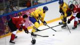 Най-силните хокеисти в света няма да играят на Олимпиадата в Пьончан