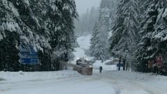 АПИ съветва шофьорите да карат внимателно в Смолянско