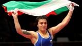 Мими Христова победи Елис Манолова и триумфира с европейската титла!