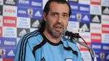 Ултиматум към селекционера на Аржентина след 1:4 от Нигерия