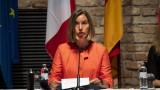 Могерини призова Сърбия и Косово към диалог