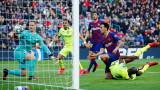 От Барселона обявиха антикризисните си мерки
