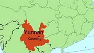 Трус със сила 5.1 разтърси китайската провинция Юнан
