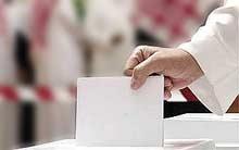 Тълпи през изборните урни във Франция