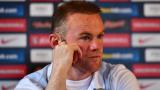 Уейн Рууни ще изиграе последния си мач за Англия с капитанската лента и №10 на гърба си