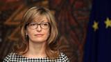 България е на първо място в ЕС по дял на жени в ИТ сектора, уверява Захариева