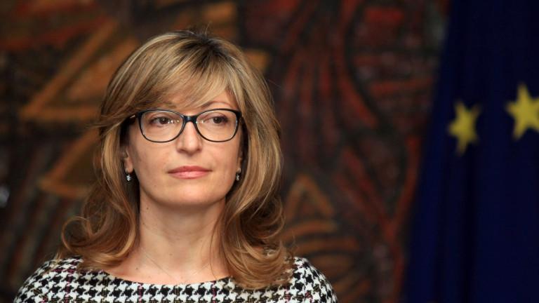 Захариева за Македония: Не мога да кажа, че референдумът е провален