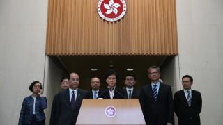 Властите в Хонконг предупреждават за опасна ситуация в района