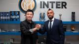 Официално: Артуро Видал е футболист на Интер