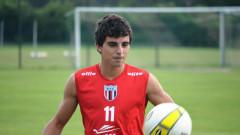 Играч от бразилската Серия D подписва с Ботев (Пд)
