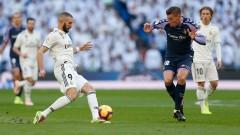Реал (Мадрид) се измъчи с Валядолид