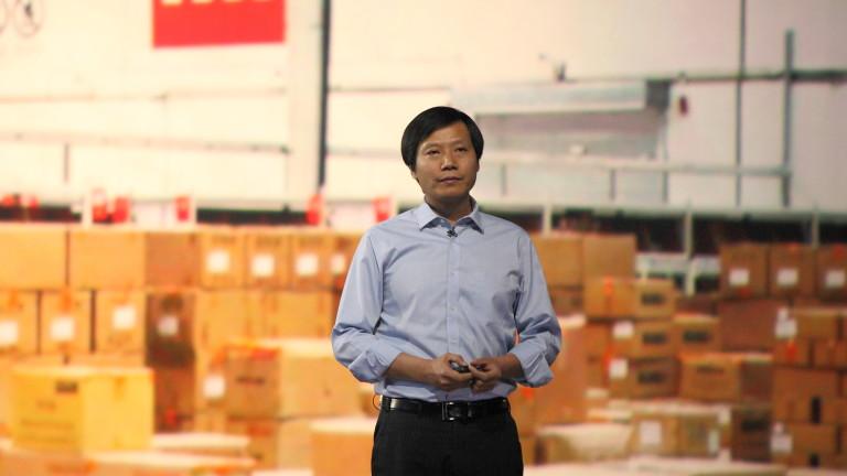 Основателят на Xiaomi получи