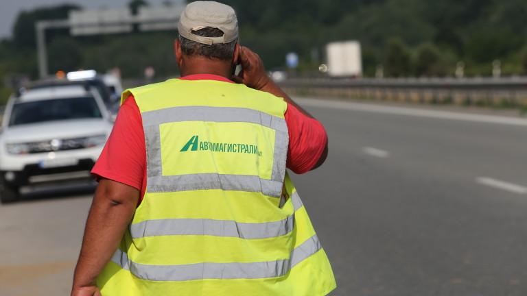 """Работници с ултиматум да се изплатят парите на работодателя им """"Автомагистрали Черно море"""""""