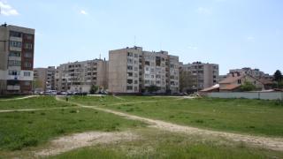 Българите живеят в пренаселени домакинства при 1,2 млн. необитаеми жилища