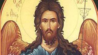 Мощите на Свети Йоан Кръстител за първи път у нас