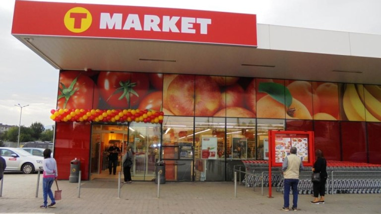 Т MARKET откриха шест нови обекта в Пловдив за един ден