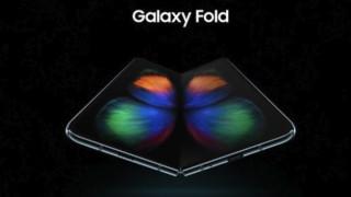 Това ли ще е Samsung Galaxy Fold