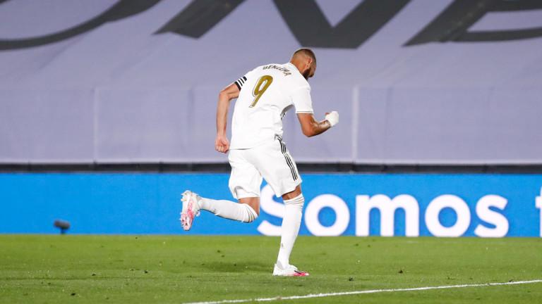 Реал (Мадрид) си върна аванса от 4 точки пред Барселона