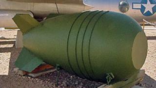 US-генерали: 6 г. стигат на Иран да произведе атомна бомба