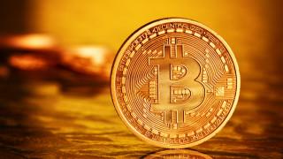 Bitcoin не трябва да ни притеснява, поне засега