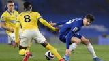 Напрежението извън терена доведе до грешна стъпка за Челси
