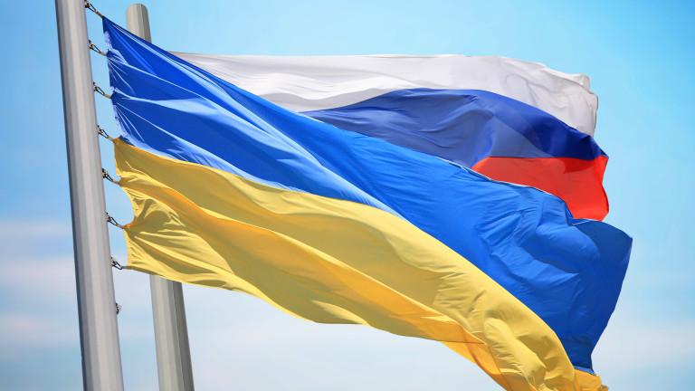 Снимка: Украйна обвини Русия в намеса в президентските избори