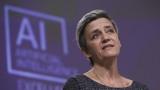 ЕС предложи правила при използване на високорисков изкуствен интелект