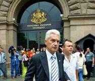 Към бойкот на парламента, призова Атака