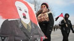 """Нацизмът не е забавен, обявиха шестващи срещу """"Луковия марш"""""""