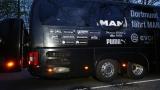 Автобусът на Борусия (Дортмунд) изпочупен, безспорно става дума за умишлено нападение (СНИМКИ)