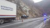 Трима души загинаха в катастрофа между Велико Търново и Гурково