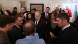 Румен Радев се срещна с българи в Швейцария